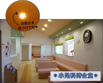 syo-machiai_20161220